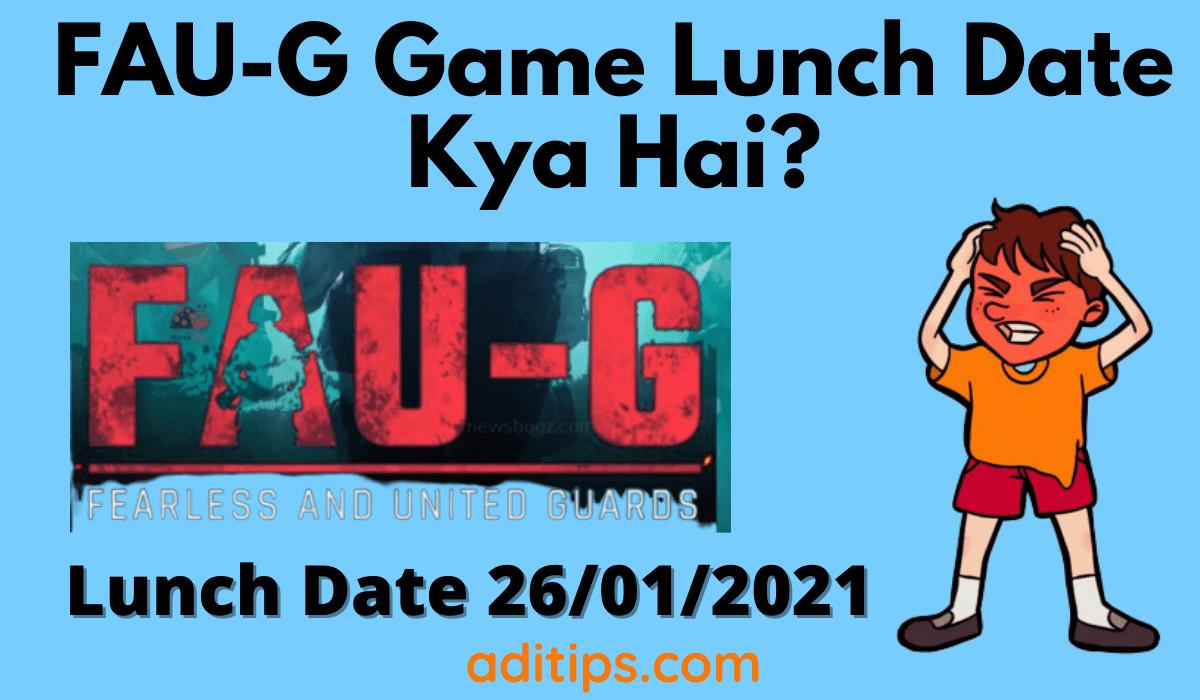 FAU-G Game Lunch Date Kya Hai?