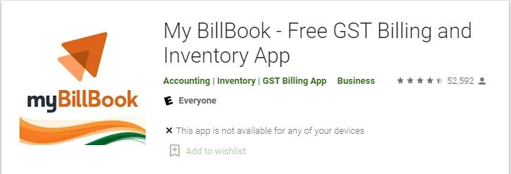 My BillBook App Kya Hai