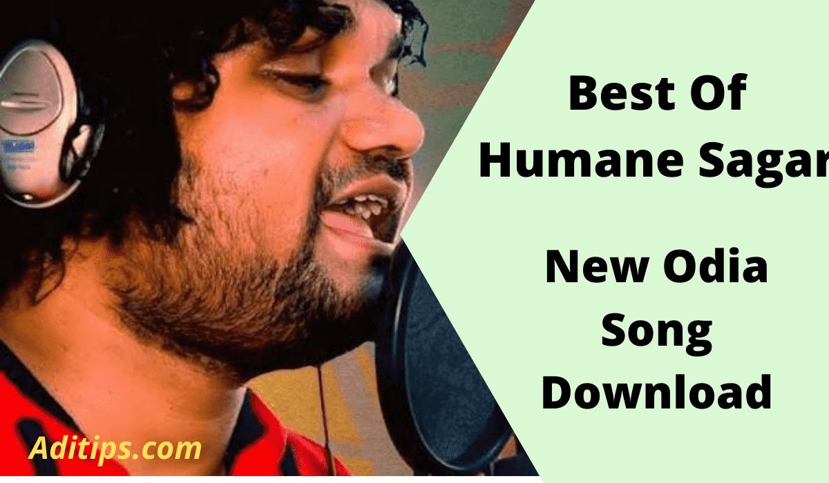 Humane Sagar New odia Song Download