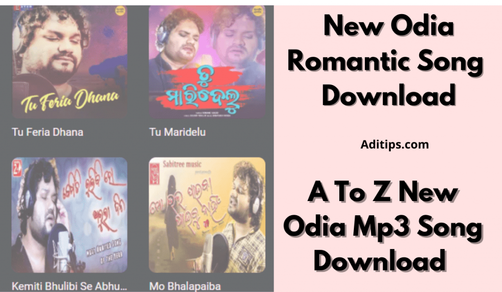 A To Z New Odia Mp3 Song Download