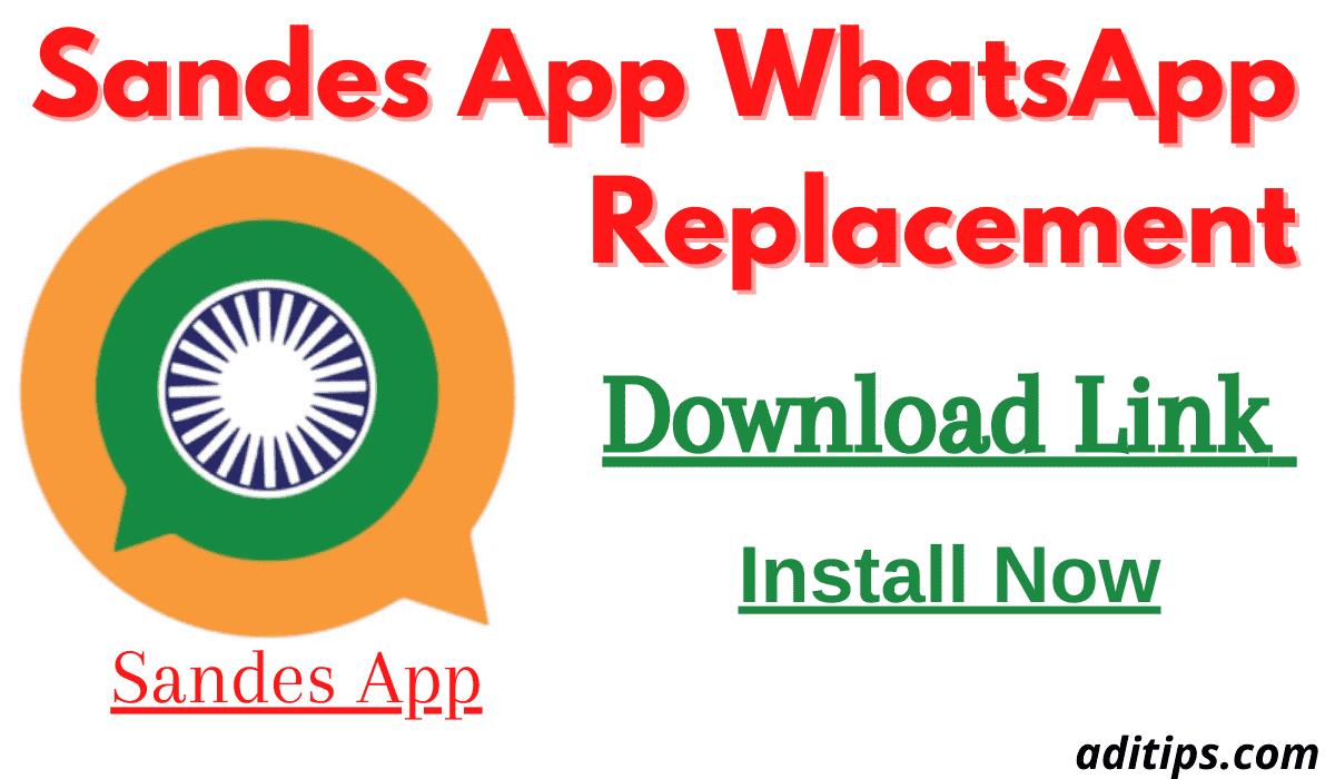 Sandes App Download Link