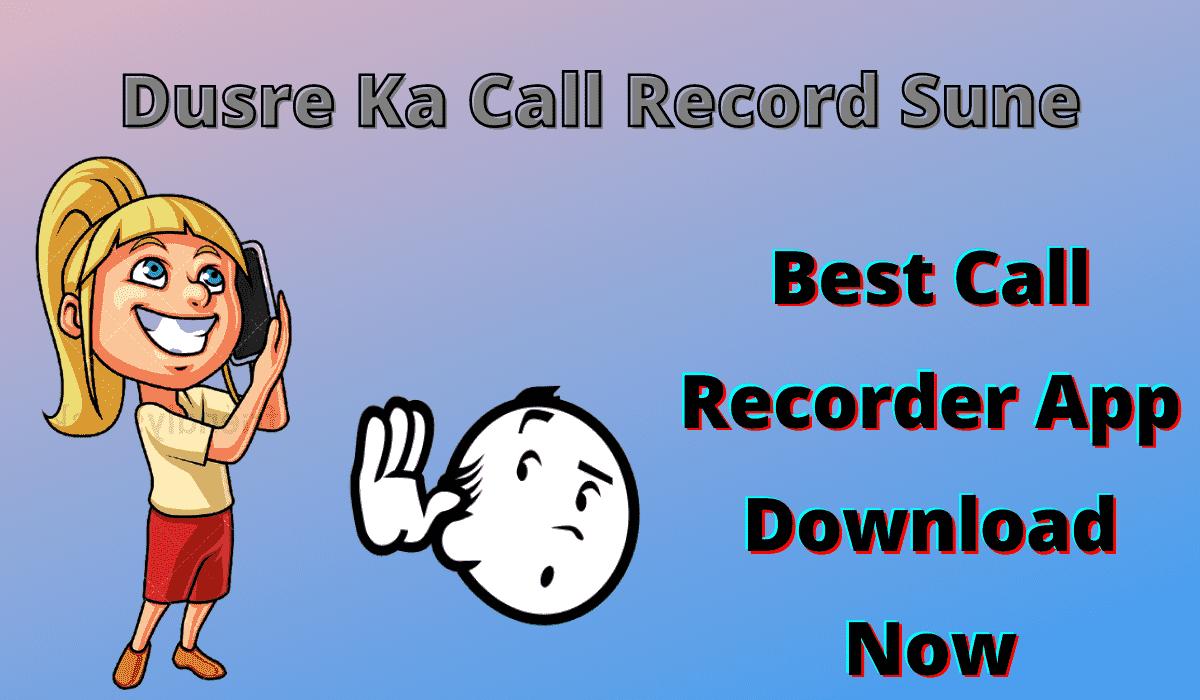Dusre Ka Call Record Kaise Sune (1)