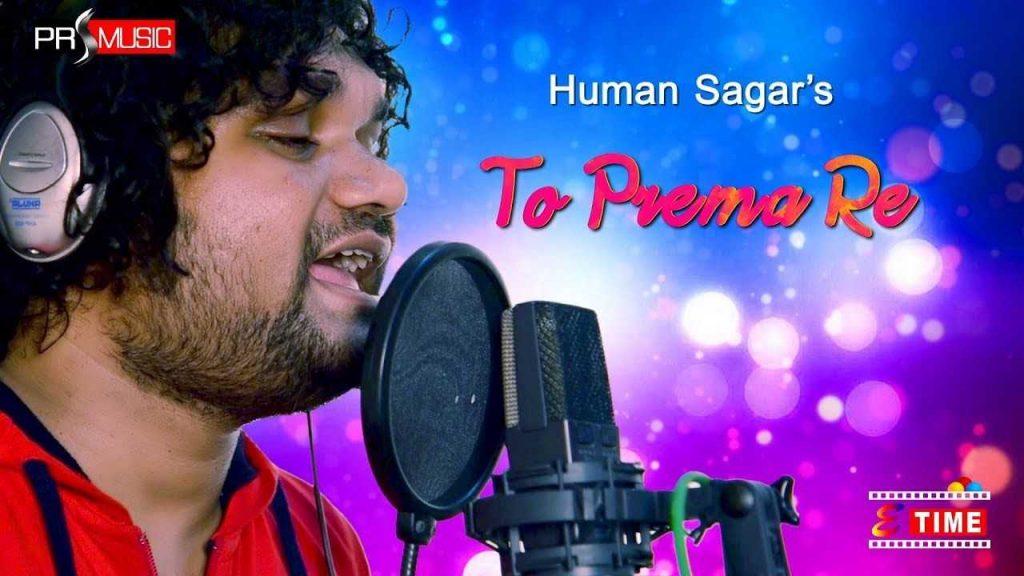 Humane Sagar All Songs Download