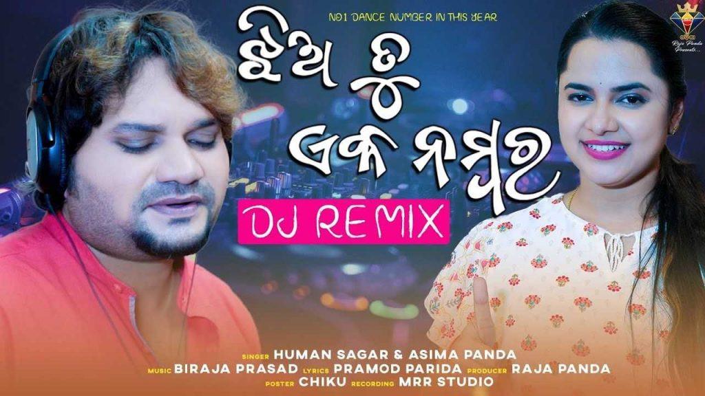 Humane Sagar New Song Download