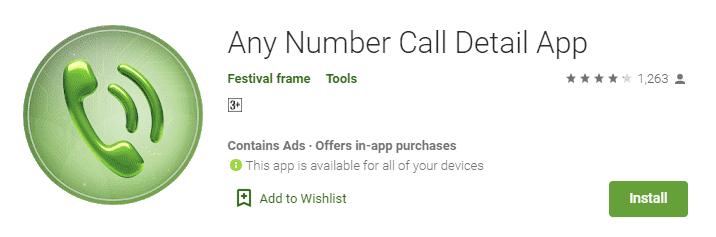 Mobile Number Details